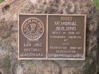 Issei Memorial Building Plaque image. Click for full size.