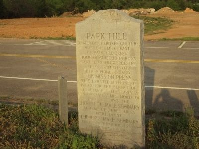 Park Hill Marker image, Touch for more information