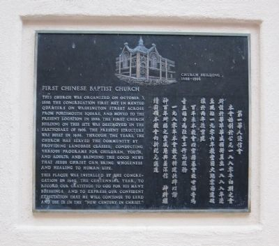 First Chinese Baptist Church Marker image. Click for full size.