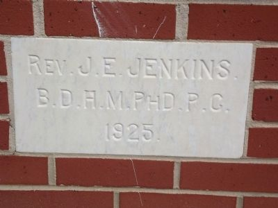 Another Dedication Stone on the Building image. Click for full size.