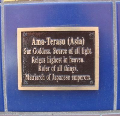 Ama-Terasu Plaque Located on the Gaia Building image. Click for full size.