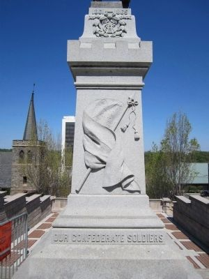 Lynchburg Confederate Soldiers Monument (front) image. Click for full size.