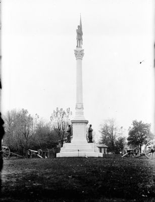 Mercer County Soldiers' and Sailors' Monument image. Click for full size.