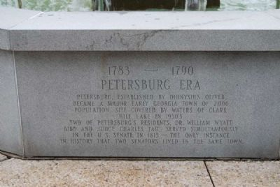 Elberton Granite Bicentennial Memorial Fountain<br>Fourth Panel image. Click for full size.