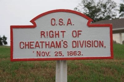 Cheatham's Division Marker image. Click for full size.