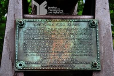 Trophy Cannon Marker - Dedication Plaque image. Click for full size.