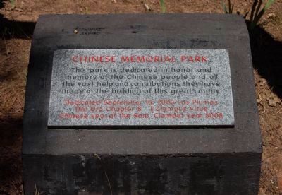 Chinese Memorial Park Plaque image. Click for full size.