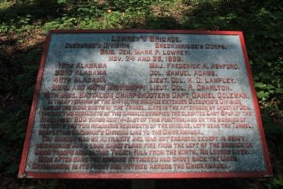 Lowrey's Brigade Marker image. Click for full size.