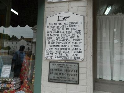 Joshua Mitchell Building Marker image. Click for full size.