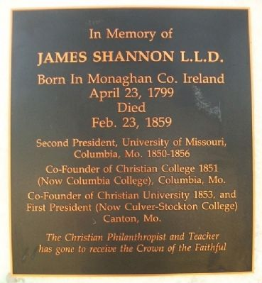 James Shannon L.L.D. Marker image. Click for full size.