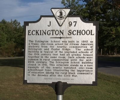 Eckington School Marker image. Click for full size.