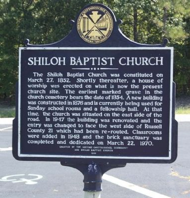 The Shiloh Baptist Church Marker image. Click for full size.