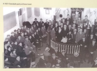 A 1937 Chanukah party at Ezras Israel image. Click for full size.
