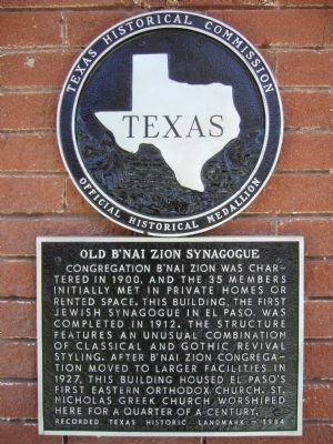 Old B'Nai Zion Synagogue Marker image. Click for full size.