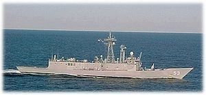 USS Hawes (FFG 53) image. Click for full size.