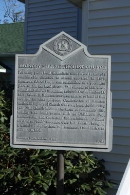 Hickory Hill Methodist Church Marker image. Click for full size.