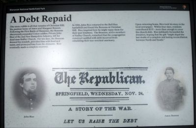 A Debt Repaid Marker image. Click for full size.