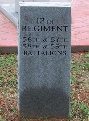 Camp Fannin, Texas 12th Regiment Tribute image. Click for full size.