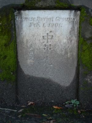 Chinese Burial Ground image. Click for full size.