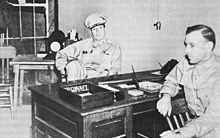 USAFFE Headquarters, Corregidor, March 1942 image. Click for full size.