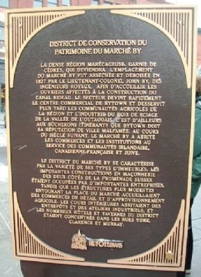 District de Conservation du Patrimoine du Marché By Marker image. Click for full size.