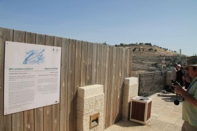 Beit Hatzofeh Lookout Marker image. Click for full size.