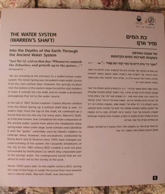 The Water System Marker image. Click for full size.