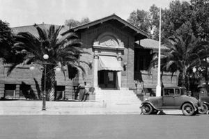 Coalinga Carnegie Library image. Click for full size.