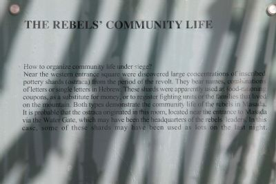 The Rebel's Community Life Marker image. Click for full size.