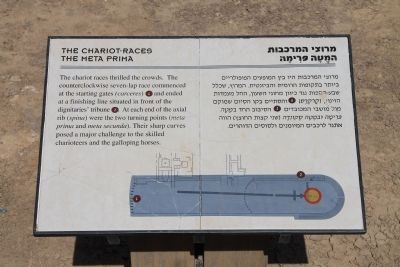 The Chariot-Races Marker image. Click for full size.