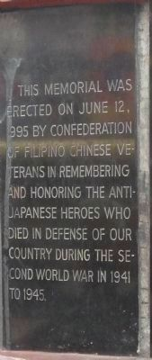 Filipino-Chinese World War II Martyrs Memorial - Marker Panel 3 image. Click for full size.