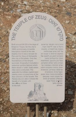 The Temple of Zeus Marker image. Click for full size.