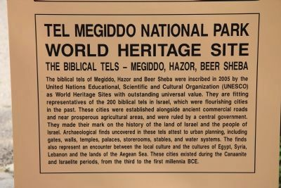 Tel Megiddo National Park Marker image. Click for full size.