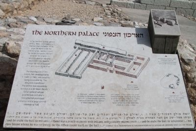 The Northern Palace Marker image. Click for full size.
