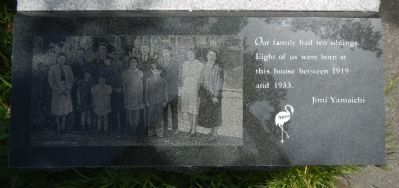 Amamiyla Midwife House Marker image. Click for full size.