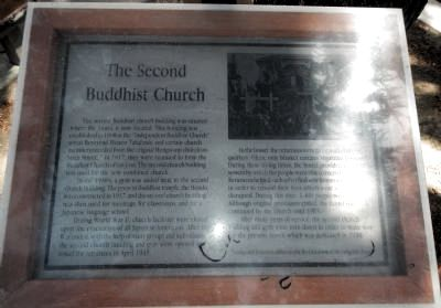 The Second Buddhist Church Marker image. Click for full size.