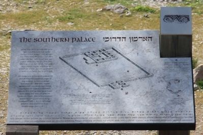 The Southern Palace Marker image. Click for full size.