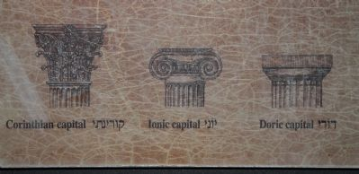 The Architecture of Tiberias Marker image. Click for full size.