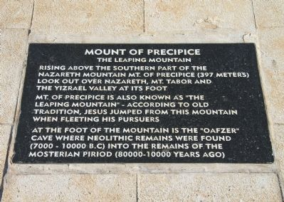 Mount of Precipice Marker image. Click for full size.