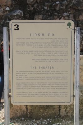 The Theater Marker image. Click for full size.