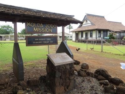 Kōloa Jodo Mission Marker image. Click for full size.