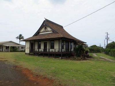 Kōloa Jodo Mission image. Click for full size.