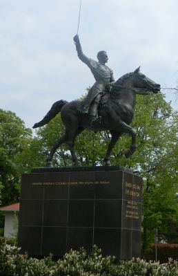 Simón de Bolívar Memorial image. Click for full size.