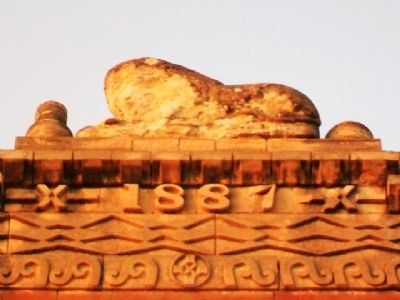 Lion Block Lion Carving Detail image. Click for full size.