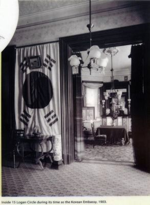 Inside 15 Logan Circle, 1903 image. Click for full size.
