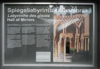 Spiegellabyrinth << Alhambra >> Marker image. Click for full size.
