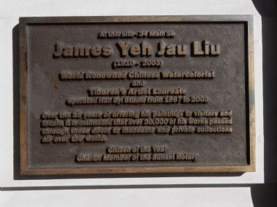 James Yeh Jau Liu Marker image. Click for full size.