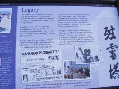 Legacy Marker image. Click for full size.