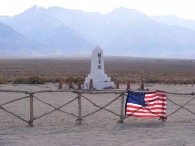 Memorial Obelisk image. Click for full size.