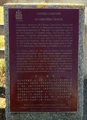 Chinese Cemetery Marker image. Click for full size.